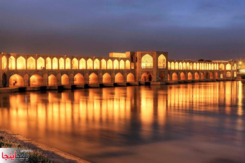 اصفهان در نوروز