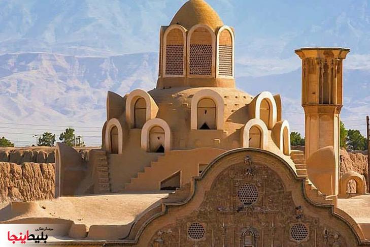 خانه ی بروجردی کاشان یکی از خانه های اصیل و بناهای تارخی در کاشان است.