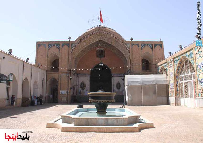 مسجد جامع کاشان یکی از بناهای تاریخی کاشان
