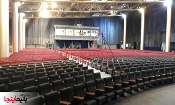 تالار شهر کیش