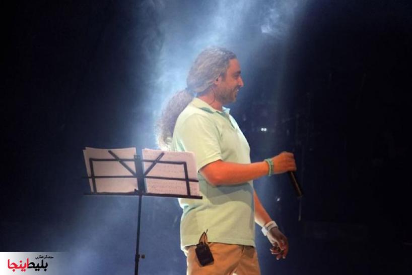 کنسرت مازیار فلاحی در کیش