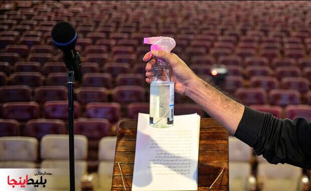 پیشگیری از ویروس کرونا در کنسرت های کیش