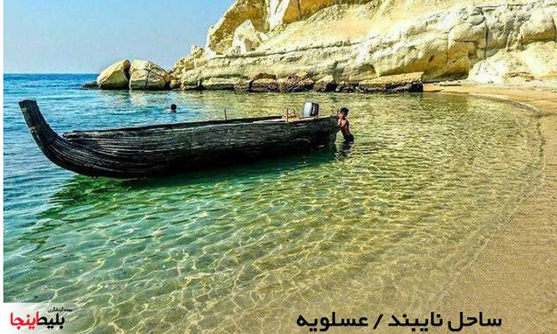ساحل نایبند بوشهر