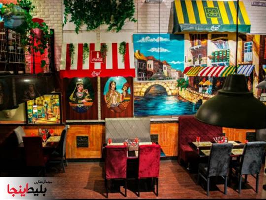 رستوران ایتالیایی هتل سی برگ در خیابان احمدآباد