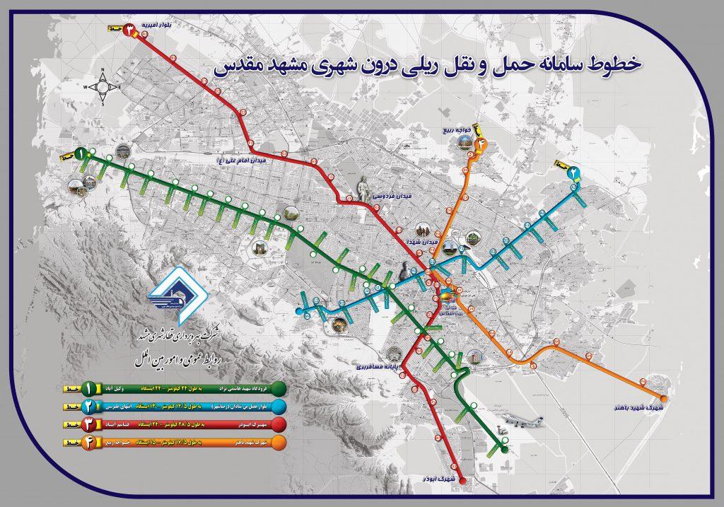 مسیریابی خطوط مترو مشهد