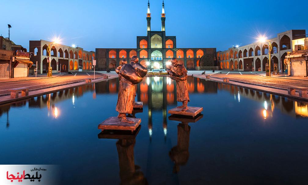 میدان چخماق در یزد