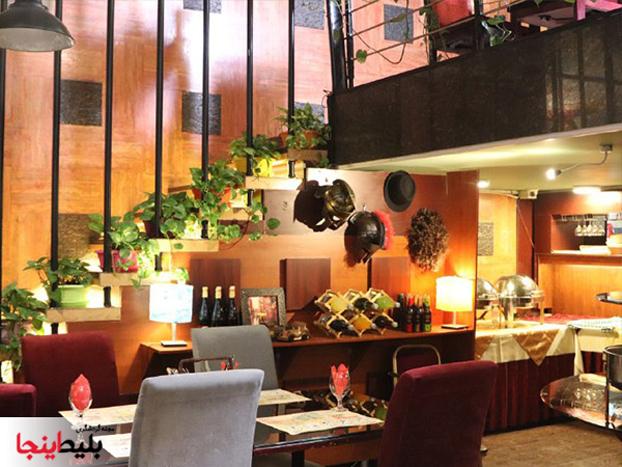 رستوران ایرانی هتل سی برگ در خیابان احمدآباد