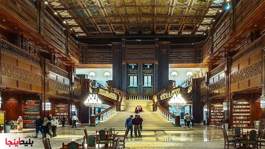 کتابخانه جندی شاپور درایران مال تهران
