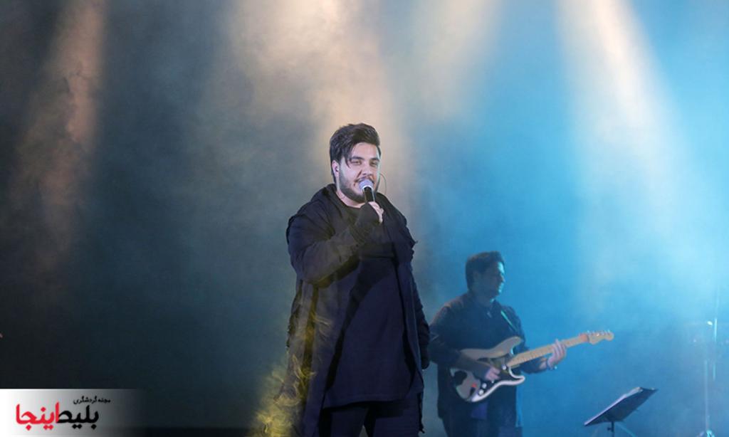 کنسرت آرون افشار در جزیرهی آرام کیش