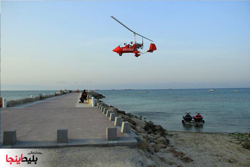 جایروکوپتر بر فراز دریای خلیج فارس