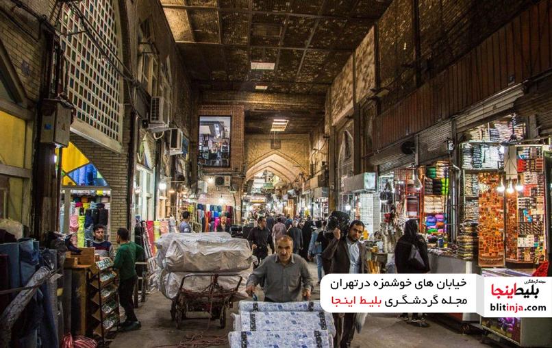 غذاهای خیابانی در بازار تهران