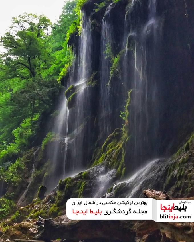 عکاسی در آبشار باران کوه