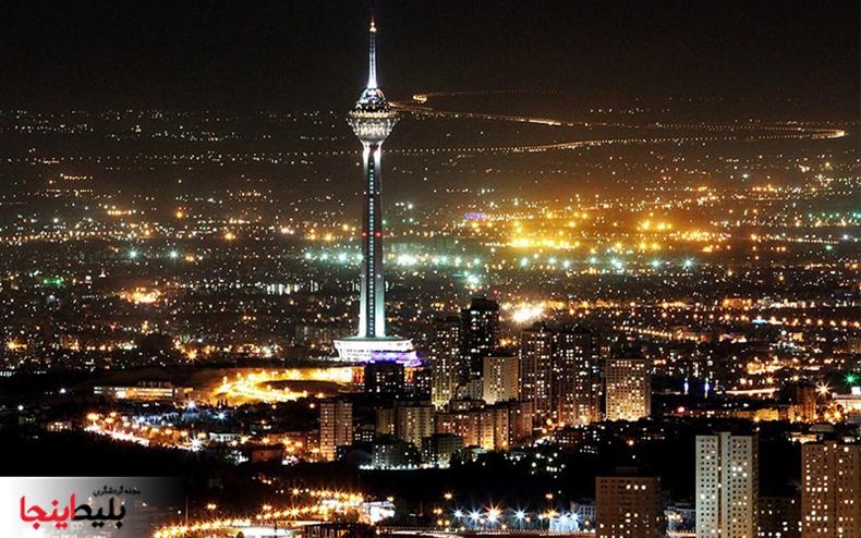 نمای از برج میلاد تهران