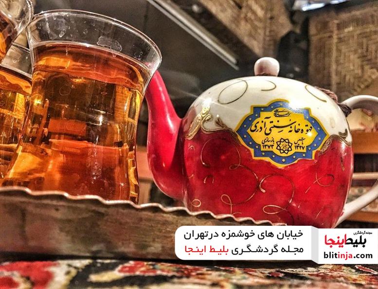 غذاهای خیابانی درچای خانه آذری تهران