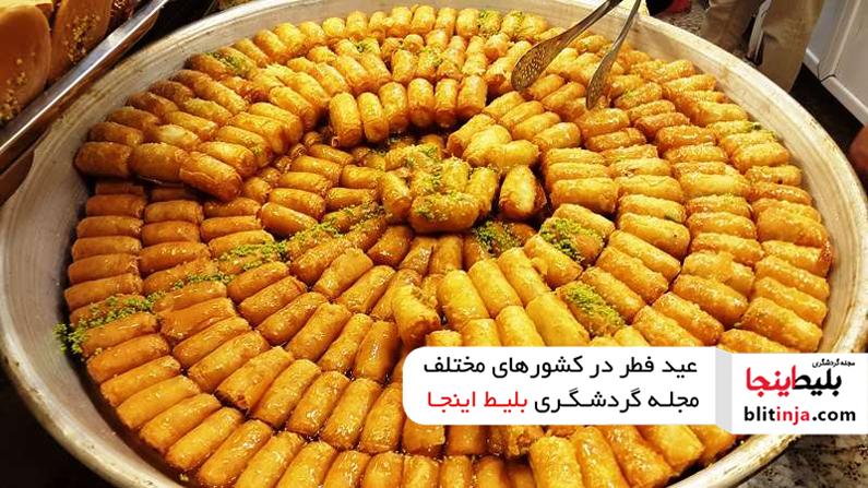 عید فطر در عراق